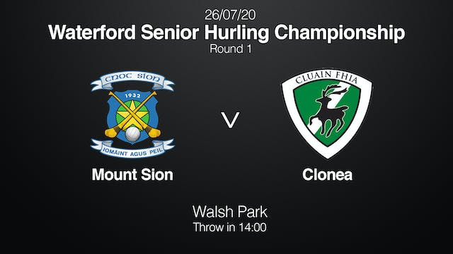 WATERFORD SHC - Mount Sion v Clonea