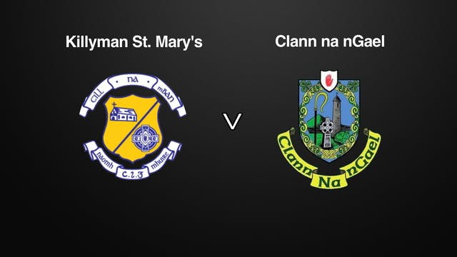 Tyrone JFC, Killyman St. Mary's v Clann na nGael