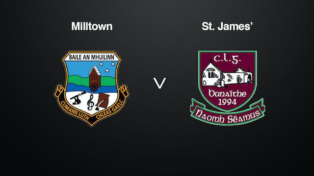 GALWAY SFC Sunday 16/08 Day Pass