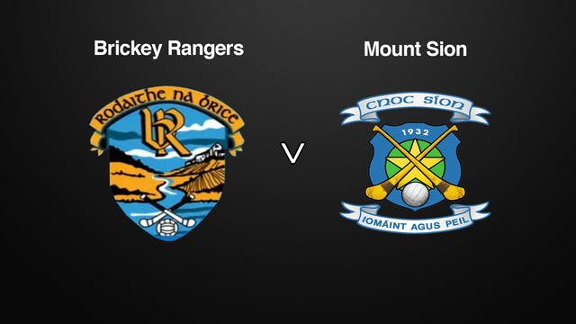 WATERFORD JAHC Final Brickey Rangers v Mount Sion