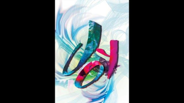 Joy - 1. When We Dance On Glass We Bl...