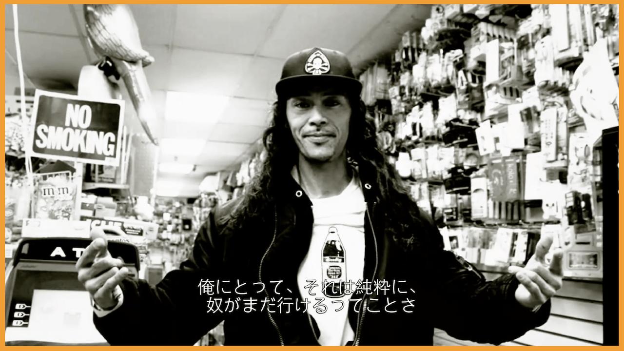 OG: The Harry Jumonji Story (Japanese Subtitled Version)