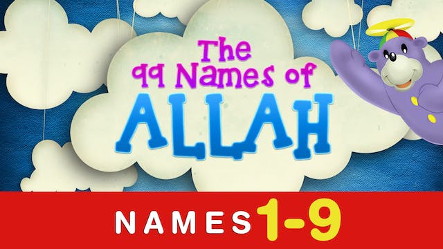 The 99 names of Allah (1 to 9)