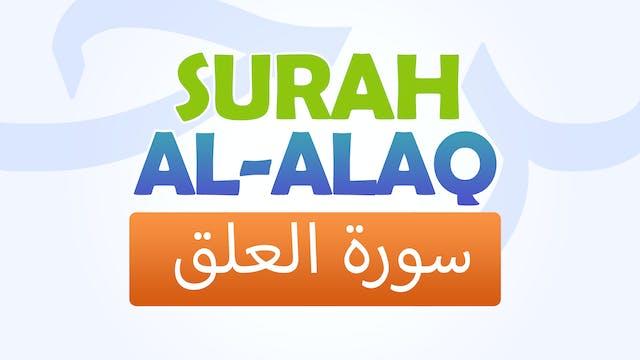 Surah Al-Alaq