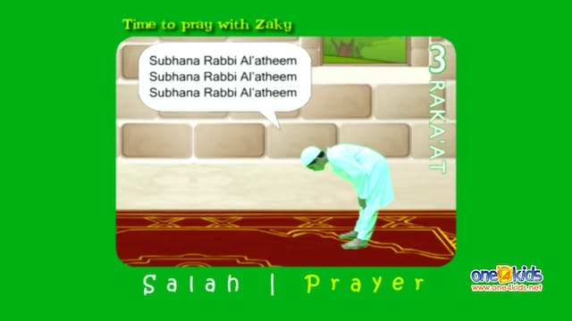 How to pray 3 Rakat (3 units) - Step ...