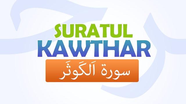 Suratul-Kawthar
