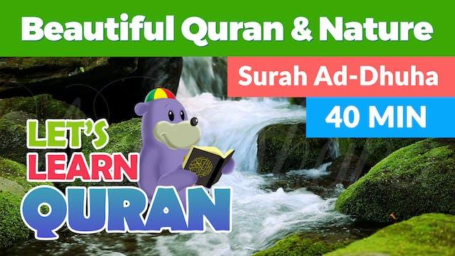 Listen, Relax & Learn Surah Ad-Duha w...