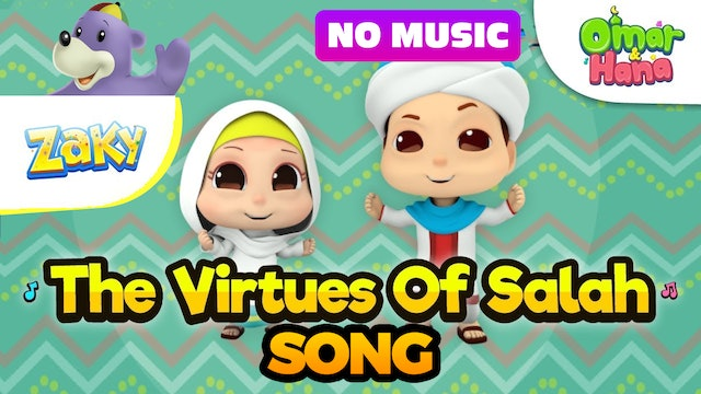 The Virtues of Salah - SONG
