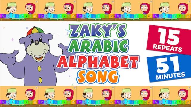 Zaky's Arabic Alphabet Song - Repeats...