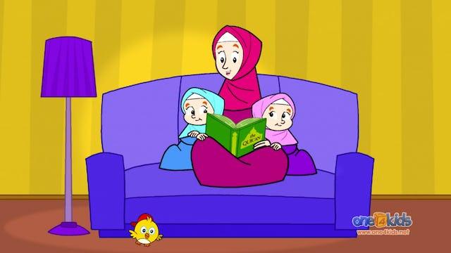 Surah Al-Ikhlas (ENGLAND)