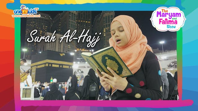 Maryam Reciting Surat Al-Hajj in MAKKAH