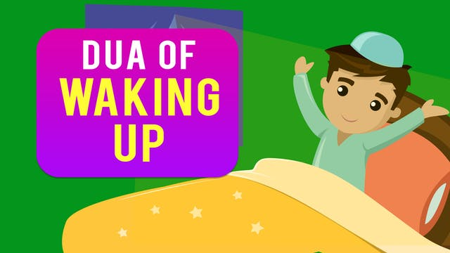 Dua of Waking Up