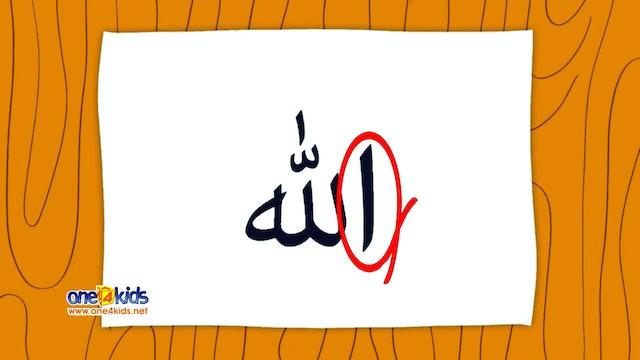 Alif for Allah, Baa for Bismillah