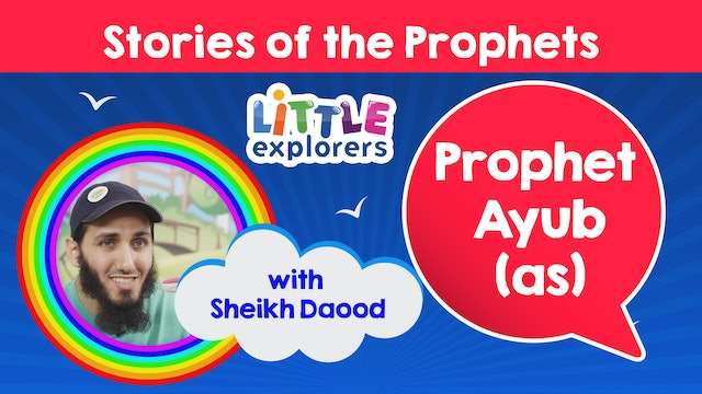 9 - The Story of Prophet Ayub (as) with Sheikh Daood