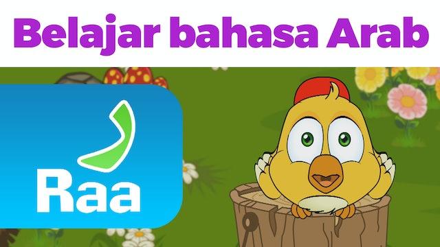 Belajar bahasa Arab - Huruf Raa dengan Toofa dari Kelas Belajar Zaky