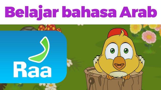 Belajar bahasa Arab - Huruf Raa denga...