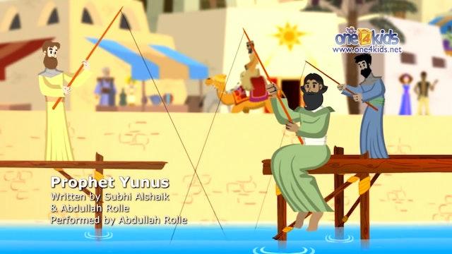 Prophet Yunus Song