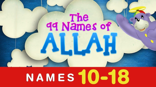 The 99 names of Allah (10-18)