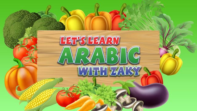 Learn Vegetables in Arabic