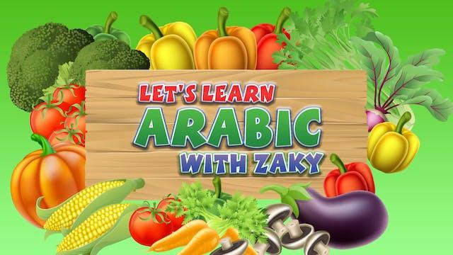 Learn Vegetables in Arabic