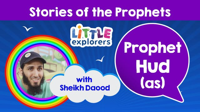 3- The Story of Prophet Hud (as) with...