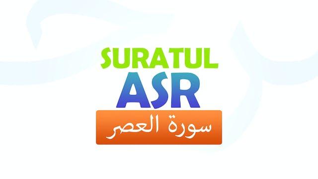 Suratul Asr