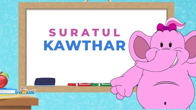 Suratul Kawthar