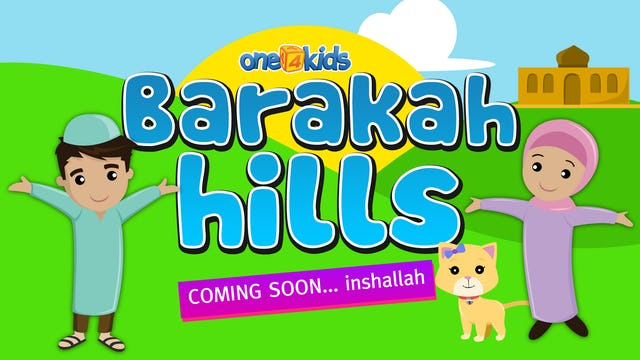 Barakah Hills