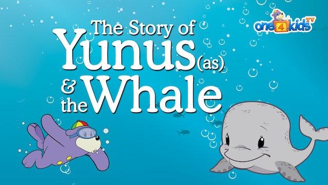 The Story of Yunus (as)
