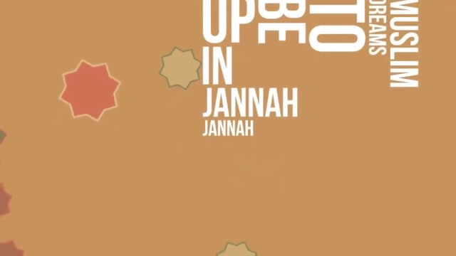 Jannah (Heaven) by Omar Esa