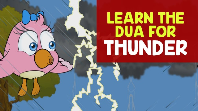Dua For Thunder