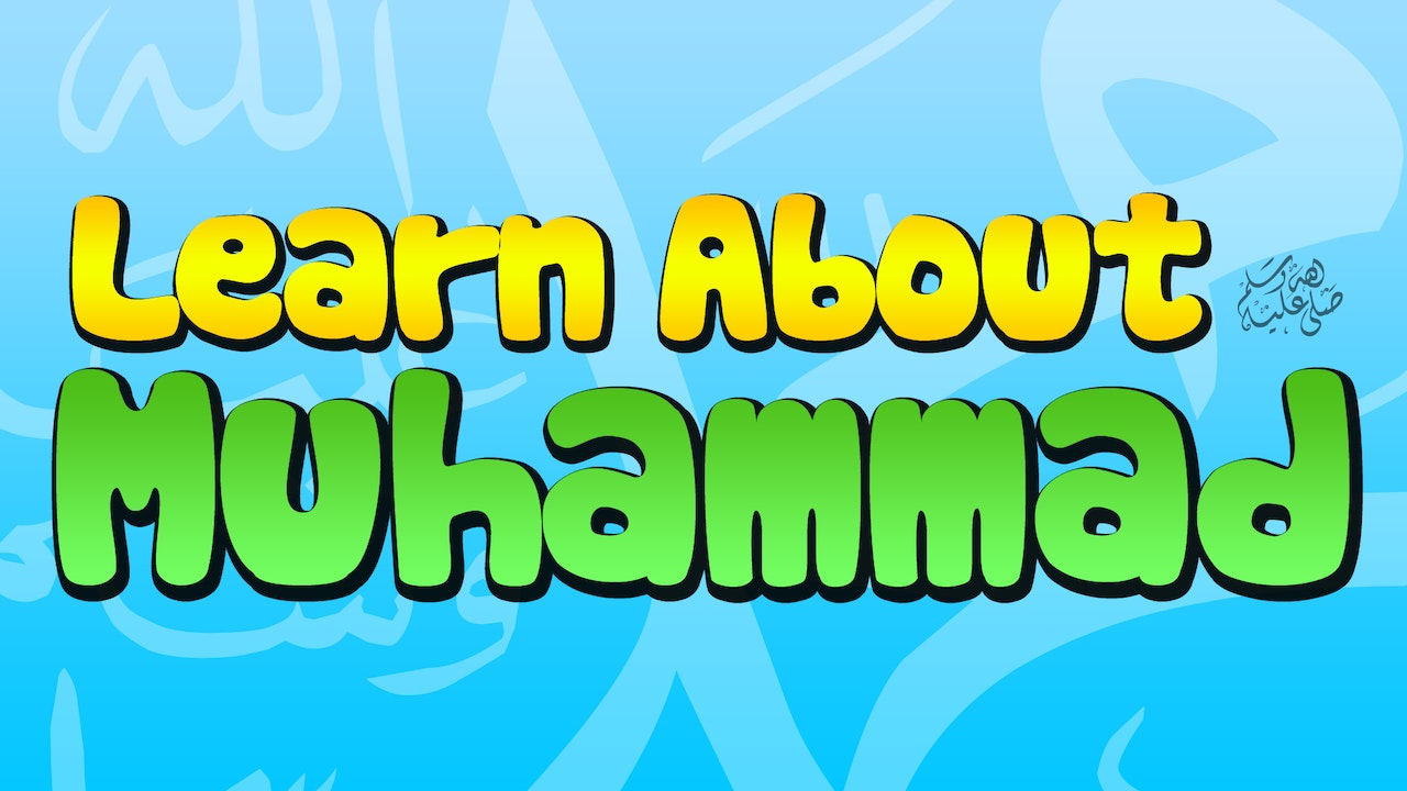 Learn About Muhammad (saws)