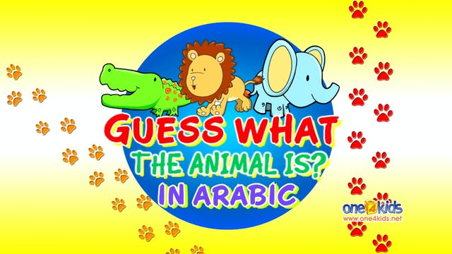 Guess What the Animal is - Arabic