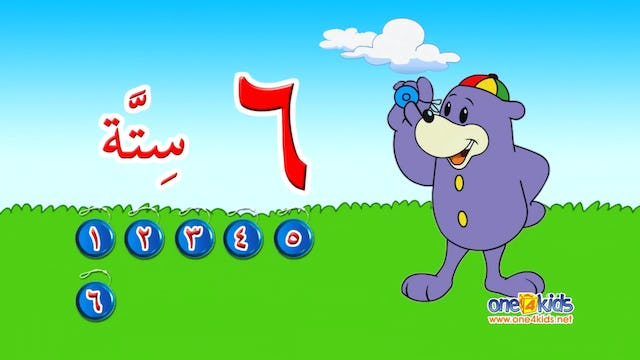 Learn the Arabic Numbers