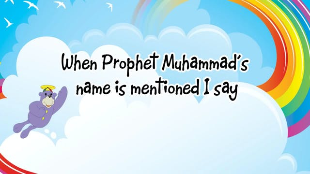 Dua to say when Prophet Muhammad's na...