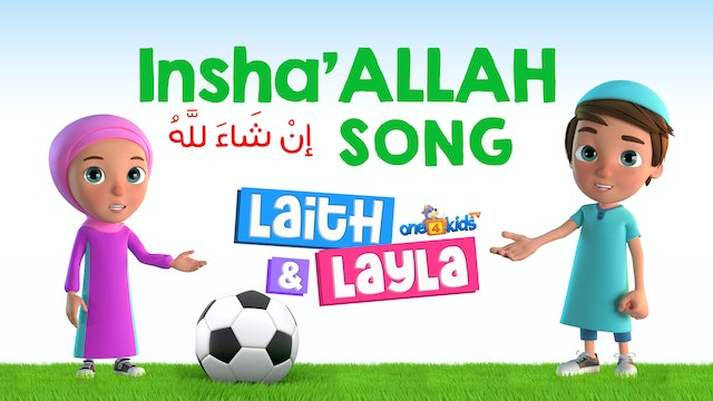 Inshallah Song By Laith & Layla