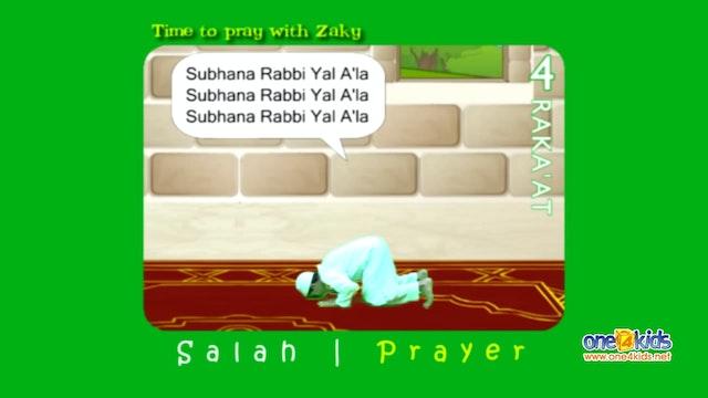 How to pray 4 Rakat (4 units) - Step ...
