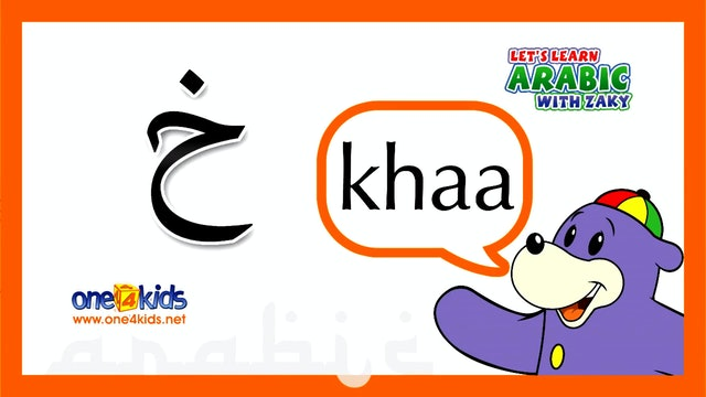 Learn the Arabic Alphabet with Zaky