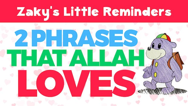 ALLAH Loves these 2 Phrases
