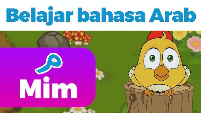 Belajar Bahasa Arab - Huruf Mim bersama Toofa dari Kelas Belajar Zaky