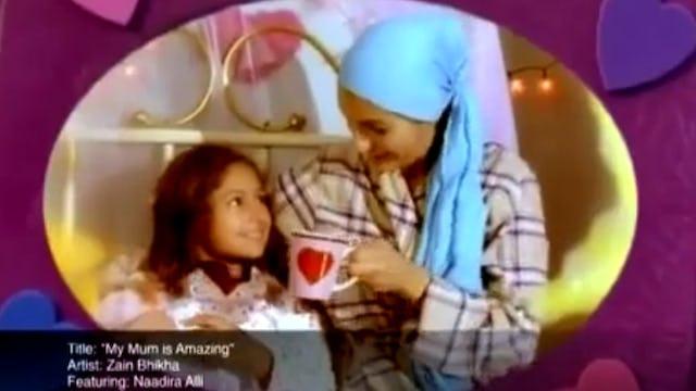 My Mum Is Amazing by Naadira Ali featuring Zain Bhikha