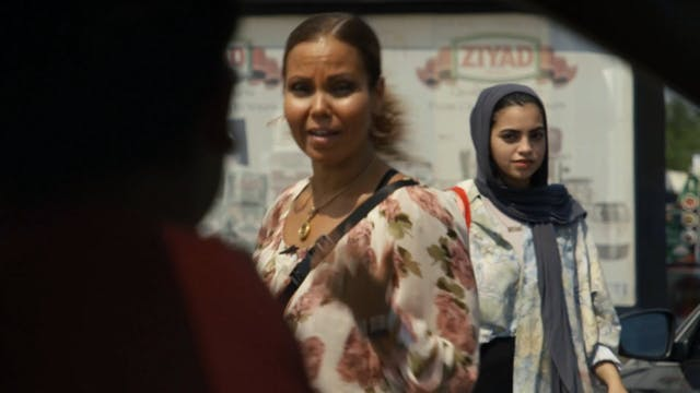 Arabica - Trailer
