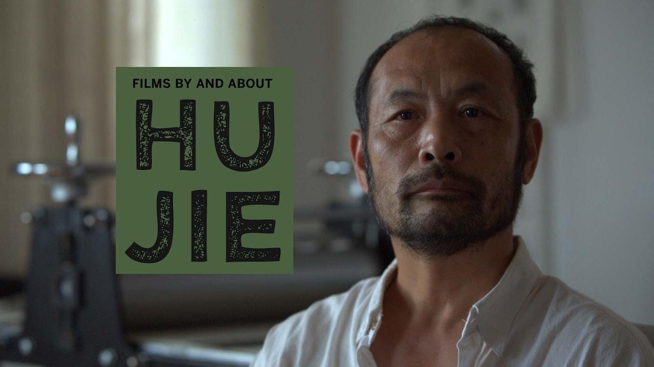 Hu Jie