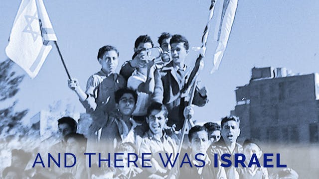 And There Was Israel