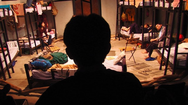 Theatre 1 (Observational Film #3)