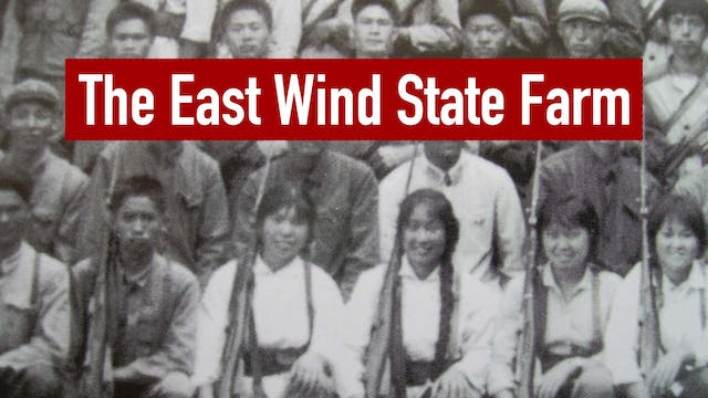 The East Wind State Farm