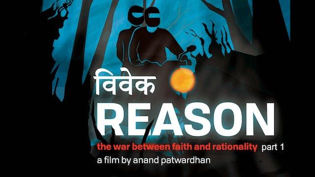 Reason (Part 1)
