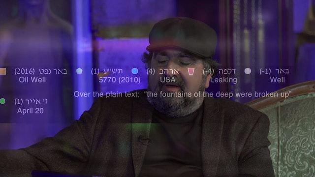 S1E7 - Torah Codes II