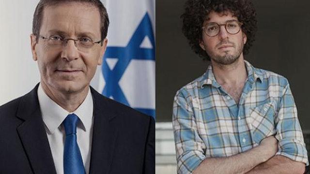 Summer Keynote Series - Israel Today
