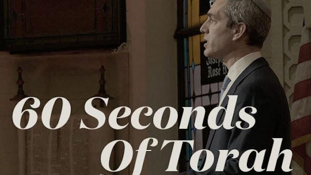 60 Seconds of Torah